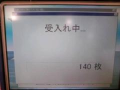 090217_000640~000