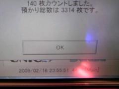 090217_000651~000