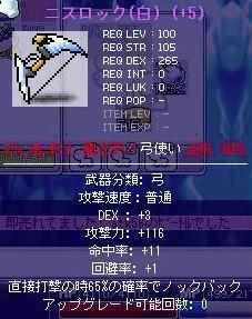 2009y02m08d_174843575.jpg
