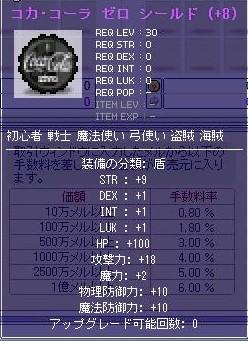 2009y02m23d_184547402.jpg