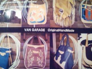 van garage フライヤー