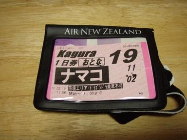 2011_0221_231817-P2210022.jpg