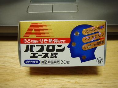 PC250040.jpg