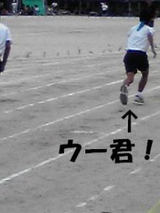 20090913095139.jpg