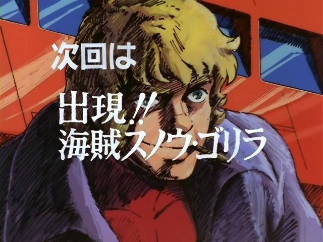 第08話 「激闘!コブラ対ボーイ」 (DVD 640x480 WMV9).wmv_001385844