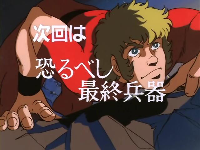 第11話 「砂の惑星ザドス」 (DVD 640x480 WMV9).wmv_001386053