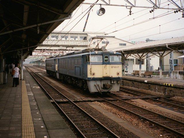 1996ef635.jpg