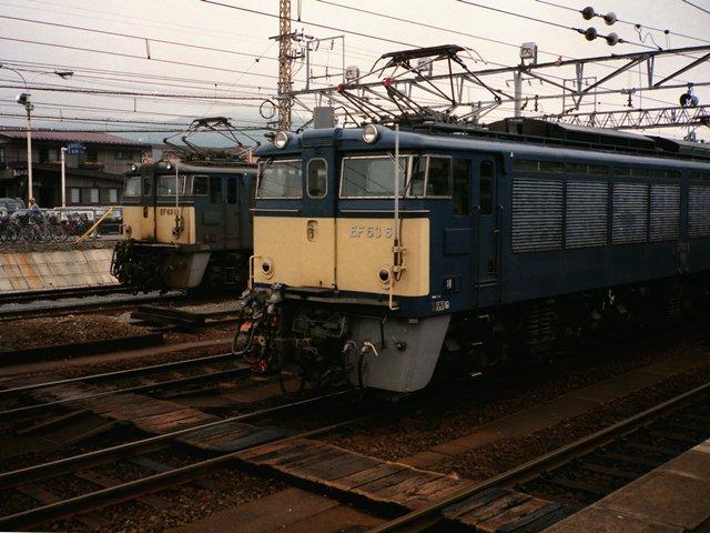 1996ef636.jpg