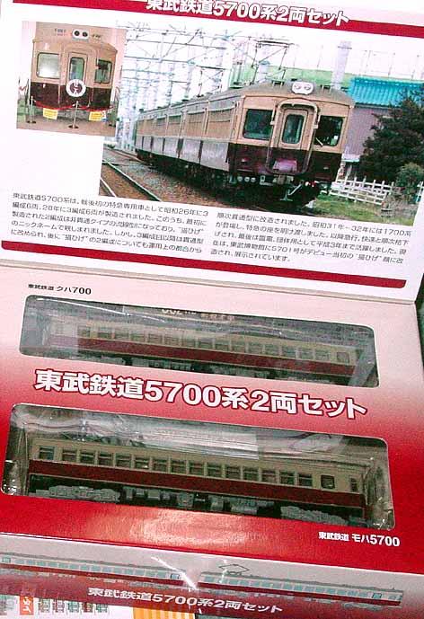 20091108003.jpg