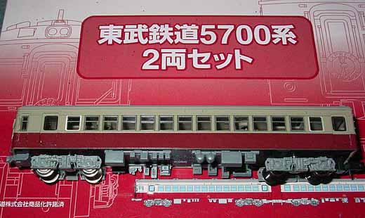 20091119001.jpg