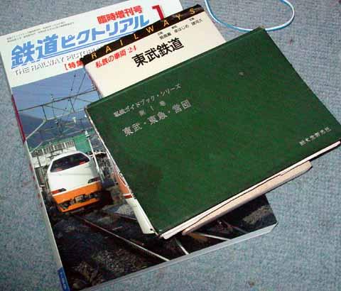 20091123001.jpg
