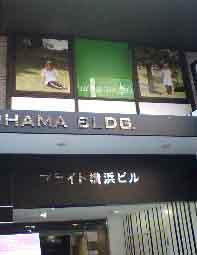 20100116002.jpg