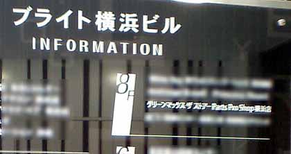 20100116003.jpg