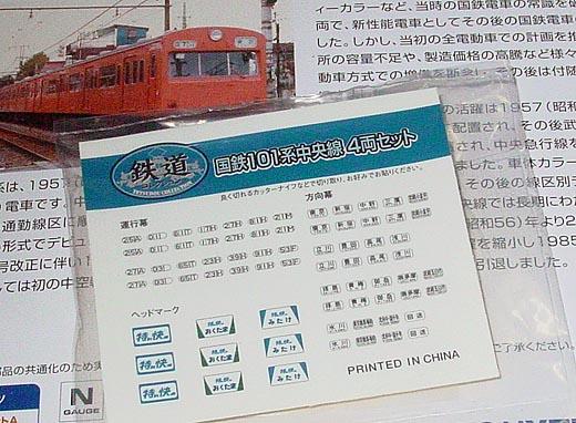 20100224002.jpg