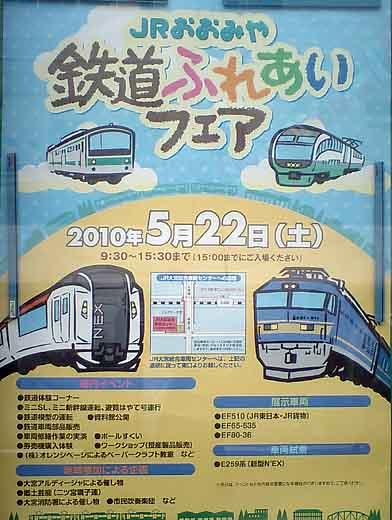 20100522001.jpg