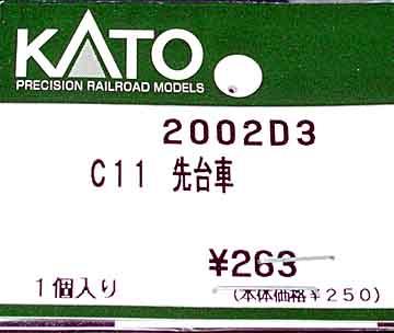 20100610003.jpg