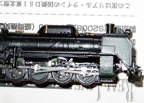 20100610004.jpg