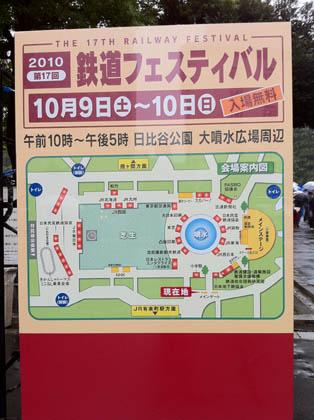 20101009001.jpg