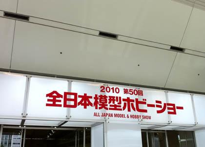 20101016001.jpg