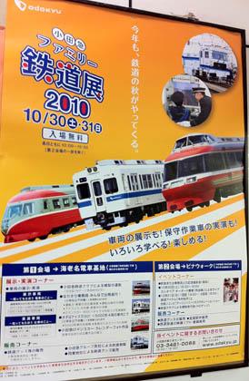 20101024001.jpg