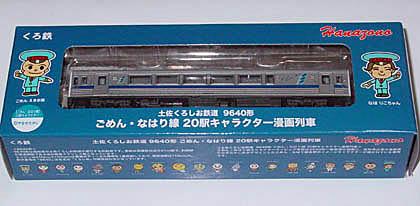 20101030001.jpg