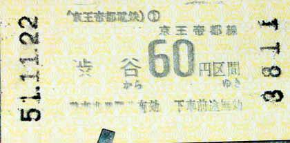 20101110003.jpg