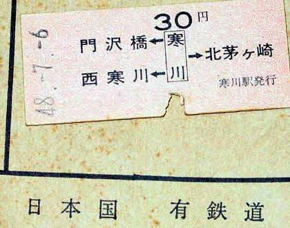 20101110004.jpg