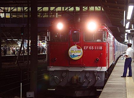 20101129001.jpg