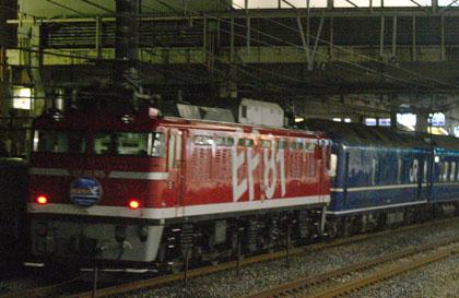 20110304001.jpg
