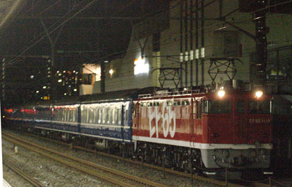 20110304002.jpg