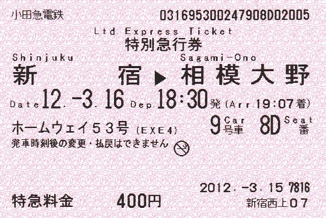 20120316001.jpg