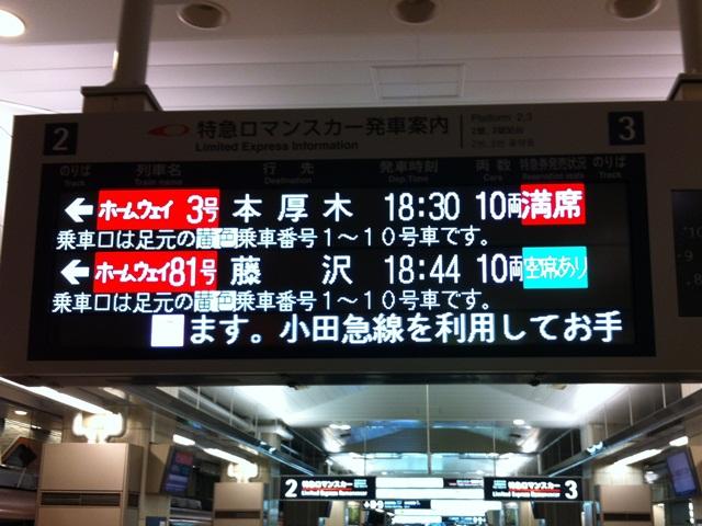 20120323001.jpg