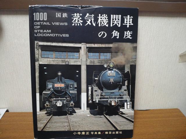 CA3J0017.jpg