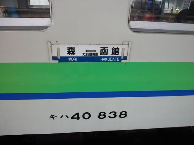 CA3J0045.jpg