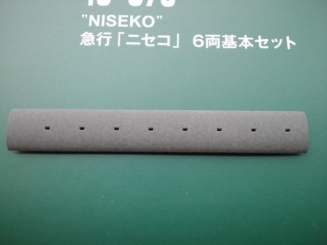 CA3J0145.jpg