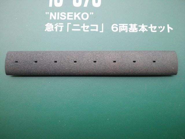 CA3J0146.jpg