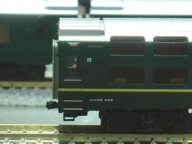 CIMG0234.jpg