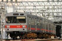 東急7915F