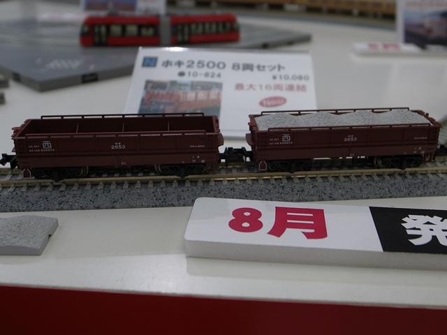 R0016491.jpg