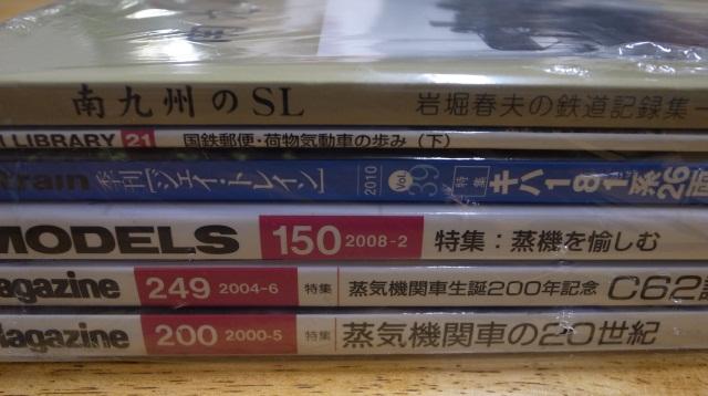 R0017299.jpg