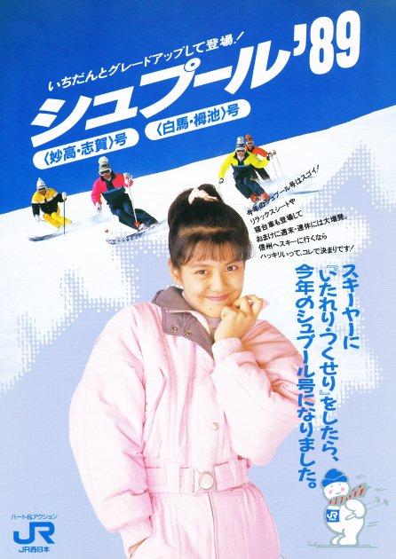 minaminoyoko2.jpg