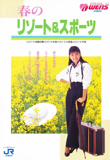minaminoyoko3.jpg