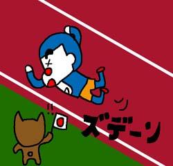 100m-イラスト