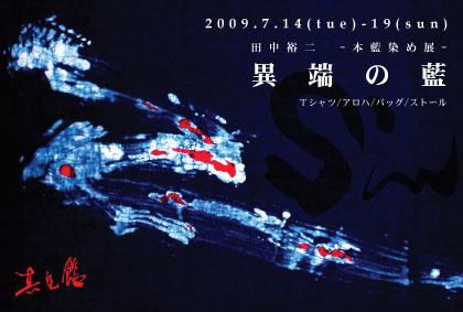 DM-f.jpg