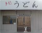 20030825kanntorii0002.jpg
