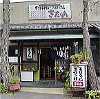 20030825kitano.jpg