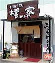 20030831daidaiya.jpg