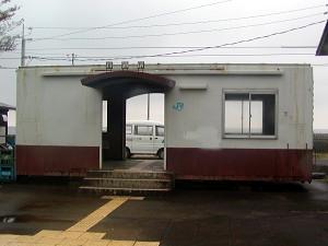 20030925minouraeki.jpg