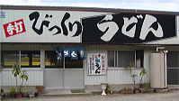 20031004takasechou000tanigawa.jpg