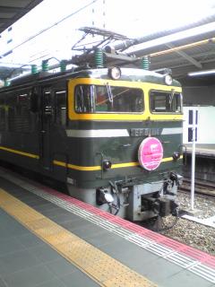 towairaito1.jpg